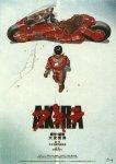Akira-n7754.jpg