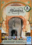 Alhambra-The-City-Gates-n17038.jpeg