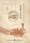 Antykwariat: W 80 dni dookoła świata - Juliusz Verne