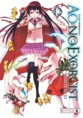 Ao no Exorcist #12