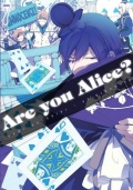 Are you Alice? #07