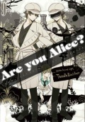 Are you Alice? #09
