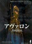Avalon-n5998.jpg