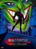 Batman-Powrot-Jokera-n42868.jpg