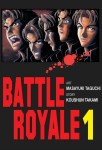 Battle-Royale-01-n33556.jpg