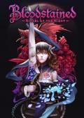 Bloodstained: Ritual of the Night wyjdzie na początku lata