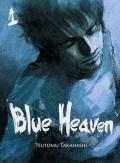 Blue-Heaven-1-n39502.jpg