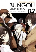 Bungou Stray Dogs. Bezpańscy Literaci #02