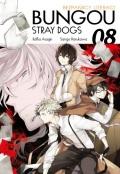 Bungou Stray Dogs. Bezpańscy Literaci #08