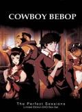 Cowboy-Bebop-n45962.jpg
