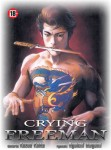 Crying-Freeman-09-n19600.jpg