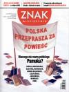 Debata o polskich powieściach w Znaku