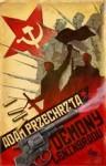 Demony-Leningradu-n31202.jpg