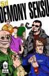 Demony-seksu-3-n9500.jpg