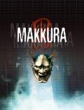 Dostępna przygoda z Makkura