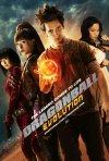 Dragonball-Ewolucja-n19858.jpg