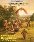 Dwarven Kingdoms of Krynn