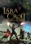 Dwie Lary Croft i Watchdogs za darmo
