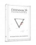 Dziennik-29-Przebudzenie-n51502.jpg