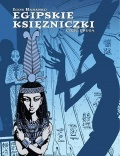 Egipskie księżniczki #02