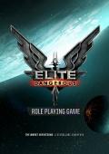 Elite ląduje przy stole