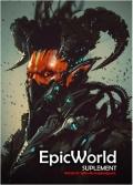 EpicWorld: Suplement