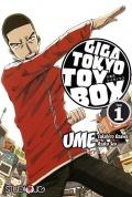 Giga Tokyo Toy Box #1