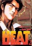 Heat-02-n9130.jpg