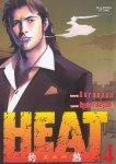 Heat-04-n9378.jpg