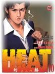 Heat-10-n26792.jpg