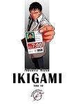 Ikigami-10-n38468.jpg