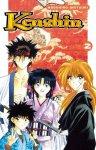 Kenshin-02-n11492.jpg