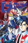 Kombinezon-bojowy-Gundam-Wing-G-Unit-1-n
