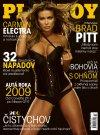 Krzysztof T. Dąbrowski w Playboyu