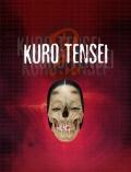 Kuro: Tensei dostępne w przedsprzedaży