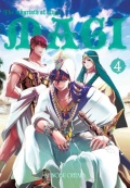 Magi. The Labyrinth of Magic #04