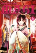 Magi. The Labyrinth of Magic #06