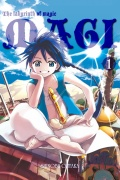 Magi. The Labyrinth of Magic #1–3