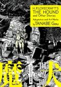 Mangowe adaptacje opowiadań H. P. Lovecrafta od Studio JG
