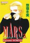Mars #03