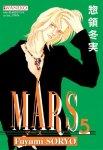 Mars #05