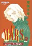 Mars #09