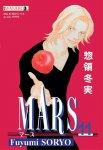 Mars #11