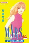 Mars #14