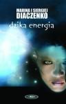 Muzyka a kryzys energetyczny