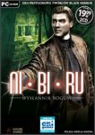 Nibiru-Wyslannik-Bogow-n11798.jpg