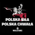 Polskie czołgi w World of Tanks
