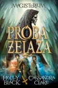 Proba-zelaza-n44722.jpg