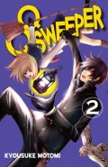 QQ Sweeper #2