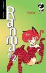 Ranma-12-05-n8972.jpg